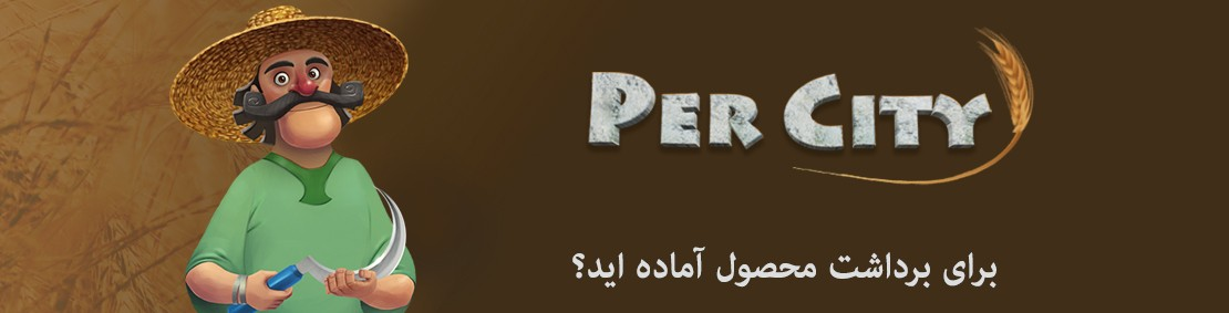 PerCity - Build a Persian City
