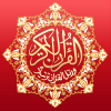 Tajweed Quran for iPad - مصحف التجوید للآيباد